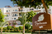 1 Bedroom Apartment, Thalassa Beach Resort, Bafra